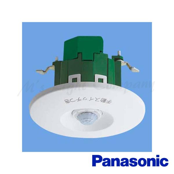 パナソニック WTK248128 熱線センサ付自動スイッチ 天井取付 親器 8Aタイプ 広角検知形 明るさセンサ付 AC200V