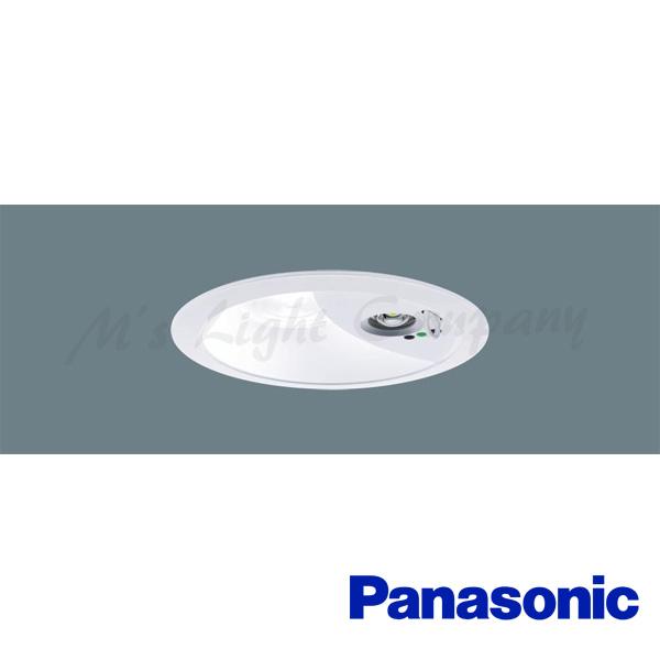 パナソニック XNG0660WN LE9 非常用照明器具 ダウンライト 広角 昼白色 ビーム角50° 遮光角15° 埋込穴φ150 非調光 LED一体形 自己点検機能 『XNG0660WNLE9』