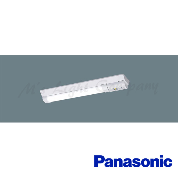 パナソニック XWG211AEN LE9 LED非常用照明器具 20形 W150 直付型 1600lm 昼白色 非常時一般出力 防湿・防雨型 自己点検機能 器具+ライトバー 『XWG211AENLE9』