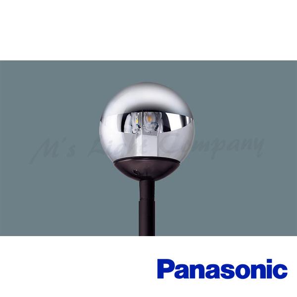 パナソニック XY7562K LE9 LEDモールライト 電源別置型 ポール取付型 防雨型 ガラスグローブ 上半分アルミ蒸着 昼白色 1灯 2365lm 水銀灯100形相当