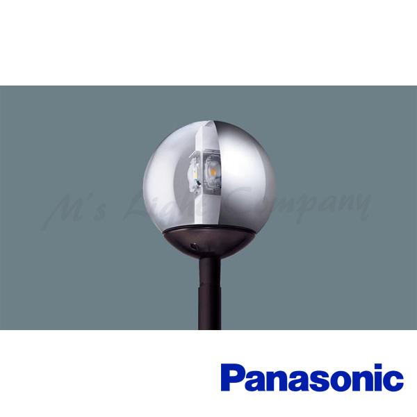 パナソニック XY7564K LE9 LEDモールライト 電源別置型 ポール取付型 防雨型 ガラスグローブ 縦半分アルミ蒸着 昼白色 1灯 2390lm 水銀灯100形相当