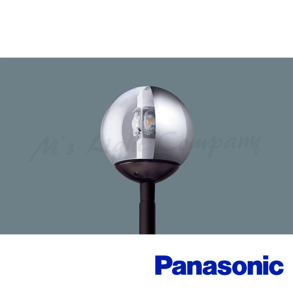 パナソニック XY7565K LE9 LEDモールライト 電源別置型 ポール取付型 防雨型 ガラスグローブ 縦半分アルミ蒸着 電球色 1灯 2080lm 水銀灯100形相当