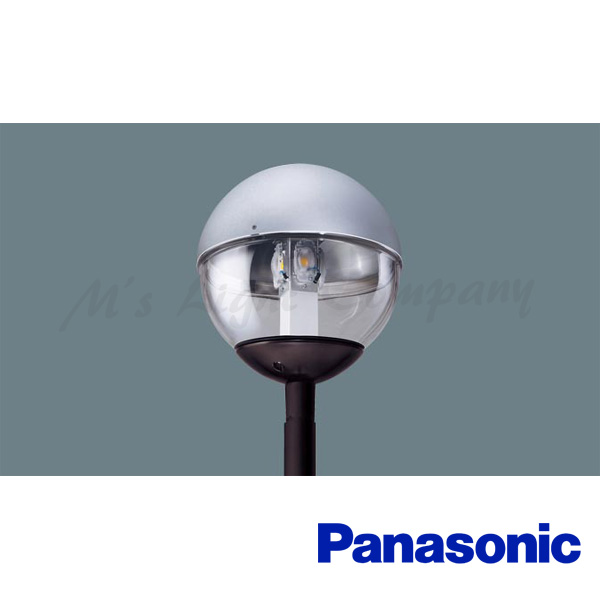 パナソニック XY7567K LE9 LEDモールライト 電源別置型 ポール取付型 防雨型 ポリカーボネートグローブ 上半分アルミ 電球色 1灯用 2005lm 水銀灯100形相当
