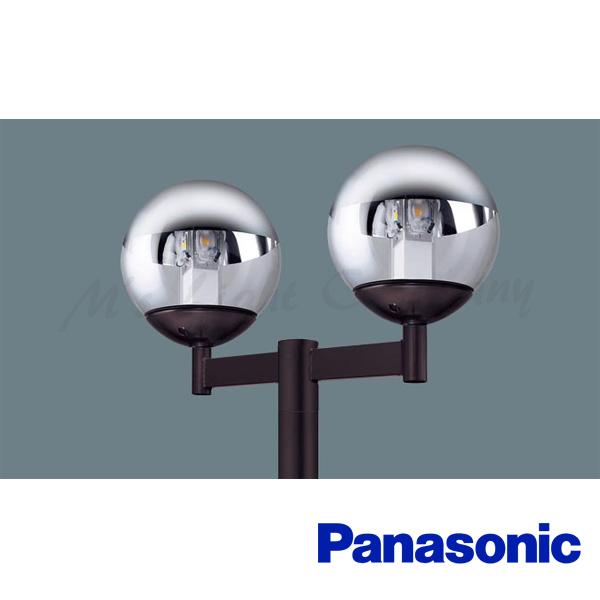 パナソニック XY7582K LE9 LEDモールライト 電源別置型 ポール取付型 防雨型 ガラスグローブ 上半分アルミ蒸着 昼白色 2灯用 4730lm 水銀灯100形×2相当