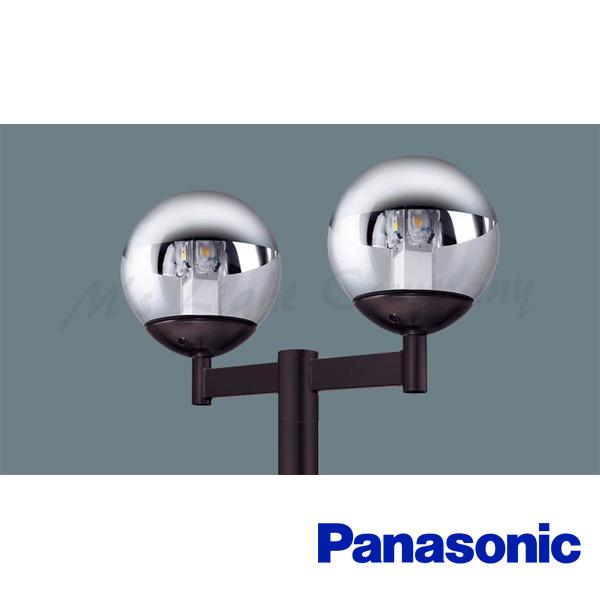 パナソニック XY7583K LE9 LEDモールライト 電源別置型 ポール取付型 防雨型 ガラスグローブ 上半分アルミ蒸着 電球色 2灯用 4110lm 水銀灯100形×2相当