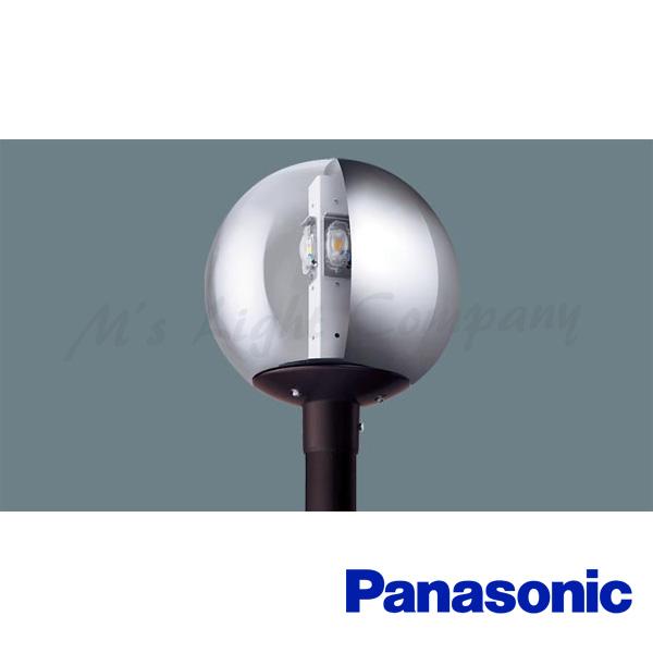 パナソニック XY7664K LE9 LEDモールライト 電源別置型 ポール取付型 防雨型 ガラスグローブ 縦半分アルミ蒸着 昼白色 1灯 4580lm 水銀灯200形相当