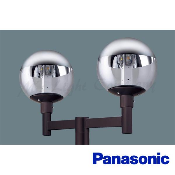 パナソニック XY7682K LE9 LEDモールライト 電源別置型 ポール取付型 防雨型 ガラスグローブ 上半分アルミ蒸着 昼白色 2灯用 9360lm 水銀灯200形×2相当