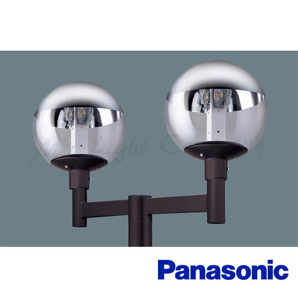 パナソニック XY7683K LE9 LEDモールライト 電源別置型 ポール取付型 防雨型 ガラスグローブ 上半分アルミ蒸着 電球色 2灯用 8140lm 水銀灯200形×2相当