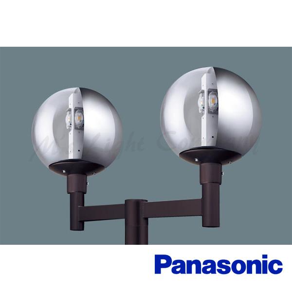 パナソニック XY7685K LE9 LEDモールライト 電源別置型 ポール取付型 防雨型 ガラスグローブ 縦半分アルミ蒸着 電球色 2灯用 7970lm 水銀灯200形×2相当