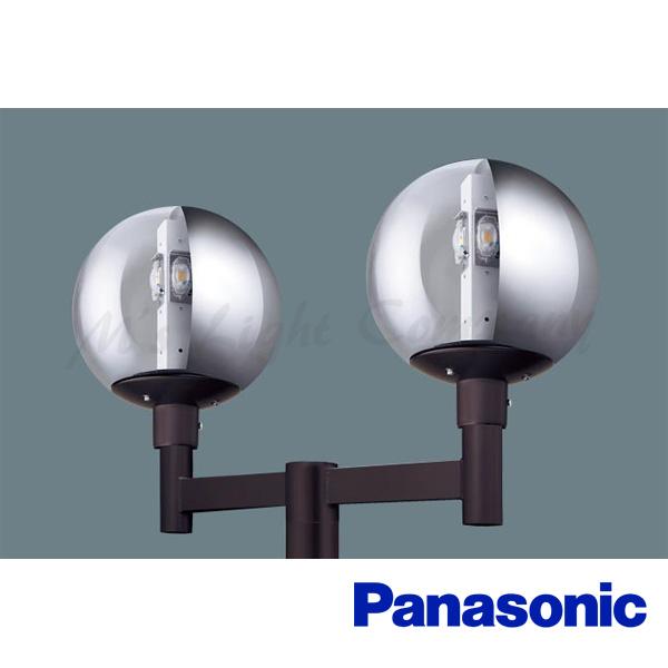 パナソニック XY7784K LE9 LEDモールライト 電源別置型 ポール取付型 防雨型 ガラスグローブ 縦半分アルミ蒸着 昼白色 2灯用 14430lm 水銀灯300形×2相当