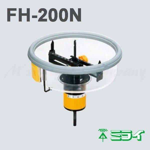 未来工業 FH-200N フリーホルソー 合板・石膏ボード用 切削径φ50~200mm 『FH200N』