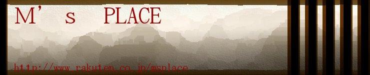 M's PLACE:PUNK、ロック系、和柄などのファッション、雑貨などのお店です。