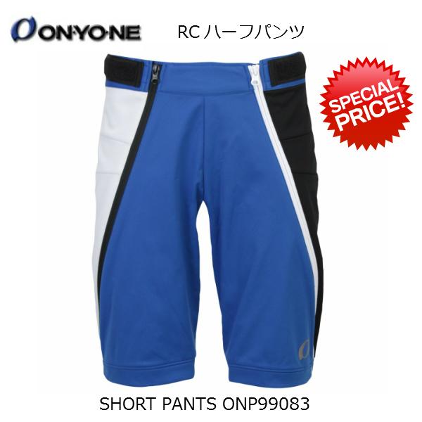 オンヨネ ONYONE ショートパンツ ハーフパンツ SHORT PANTS ONP99083 713×100R [ONP99083-713100R]