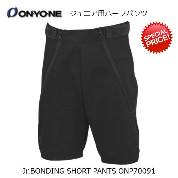 オンヨネ ONYONE ジュニア レーシング ハーフパンツ ブラック Jr.BONDING SHORT PANTS ONP70091 009 BLACK [ONP70091-009]