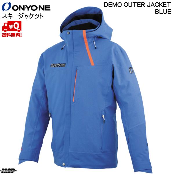 オンヨネ スキージャケット ONYONE DEMO OUTER JACKET ブルー [ONJ92041-713]