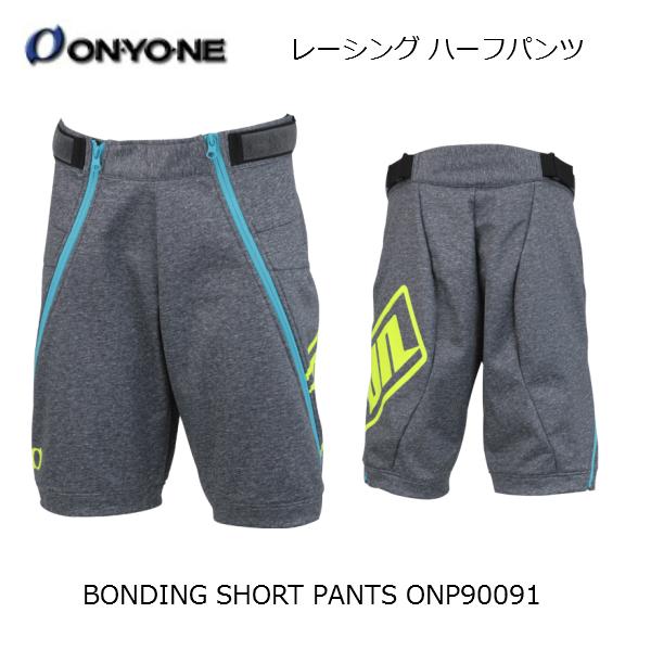 オンヨネ ONYONE レーシング ショートパンツ ハーフパンツ SHORT PANTS ONP90091 008 チャコール [ONP90091-008]