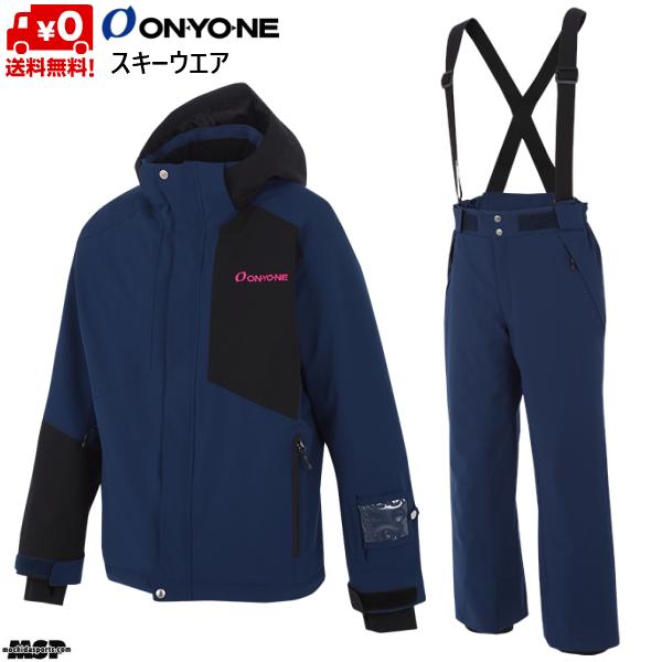 オンヨネ スキーウエア ネイビー ブラック ネイビー ONYONE MEN'S OUTER JACKET  PANTS ONJ93500-688009-ONP93550-688