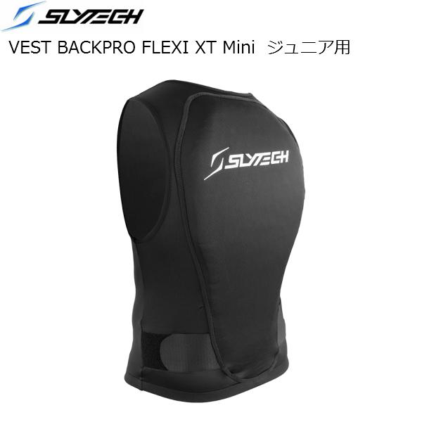 海外 SAJ FISも着用を推奨しています スライテック ジュニア用 バックプロテクター ベスト SLYTECH FLEXI Mini 大注目 XT BACKPRO YXTVFMH VEST