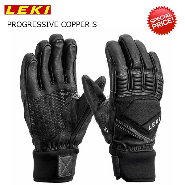 レキ スキー グローブ LEKI PROGRESSIVE COPPER S ブラック トリガーS [640-872301]