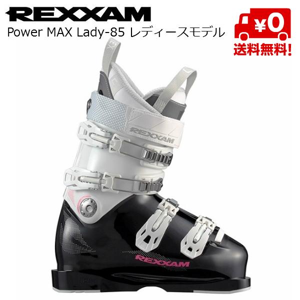 レクザム レディース スキーブーツ REXXAM Power MAX Lady-85 [18Lady85]