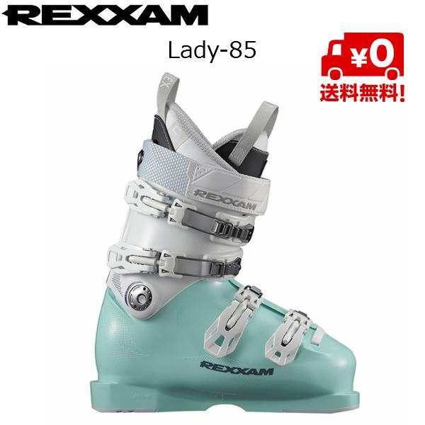 レクザム スキーブーツ REXXAM Lady-85 MINTBLUE-WHITE [18lady85MB]
