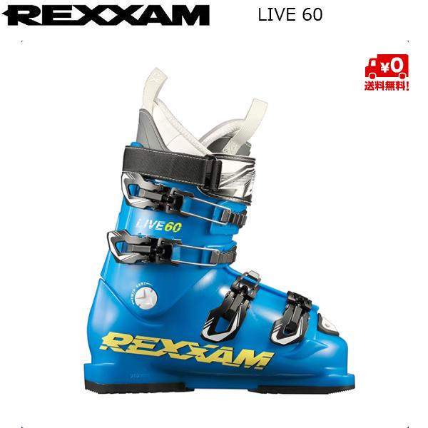 レクザム ジュニア スキーブーツ REXXAM LIVE-60 ジュニアレーシングモデル [19LIVE60]
