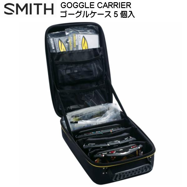 スミス ゴーグル キャリア 5個入SMITH GOGGLE CARRIER ゴーグルケース [010240116]