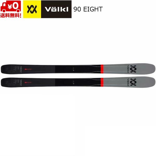 スキー フォルクル