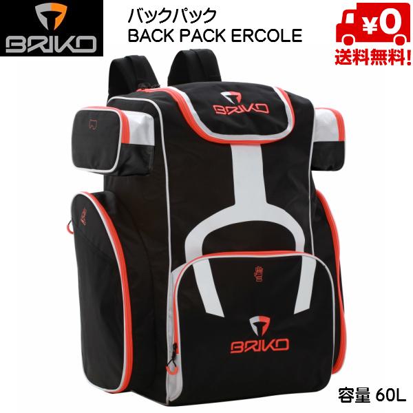 ブリコ スキー バックパック リュック エルコール BRIKO BACK PACK ERCOLE [20013E0]