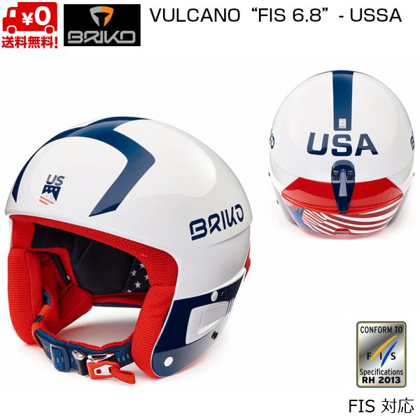 """ブリコ レーシング ヘルメット ボルケーノ USA FIS対応 BRIKO VULCANO""""FIS 6.8""""- USSA  2001J10"""