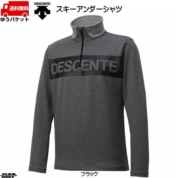 デサント DESCENTE スキー アンダーシャツ ハーフジップ ブラック  DWMMJB61-BLK