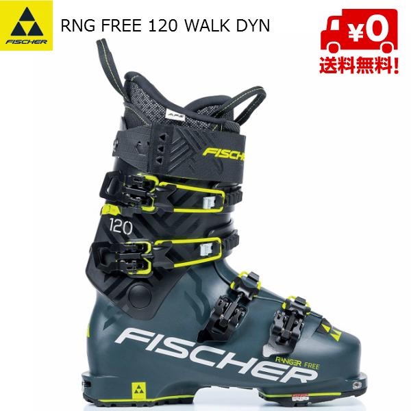フィッシャー スキーブーツ FISCHER RNG FREE 120 WALK DYN [U17118]