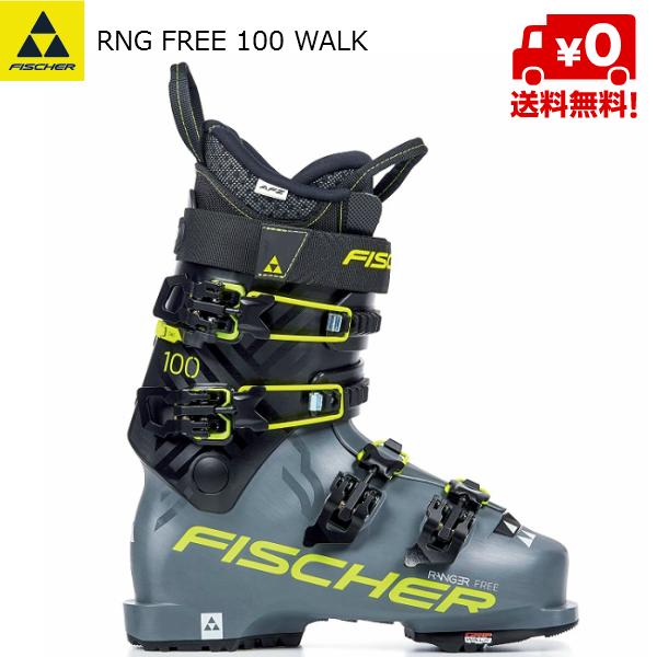 フィッシャー スキーブーツ FISCHER RNG FREE 100 WALK [U17318]
