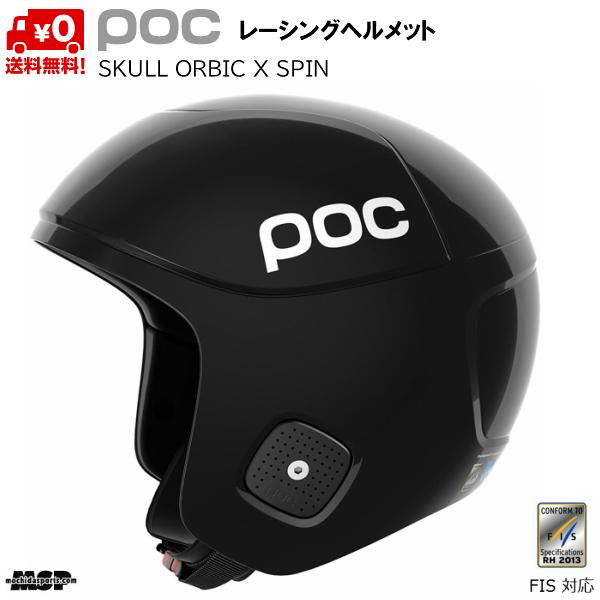ポック レーシング スキーヘルメット ブラック Skull Orbic Comp SPIN Uranium Black  10171-1002