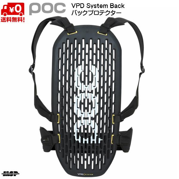 ポック バックプロテクター POC VPD SYSTEM BACK 20620-1002