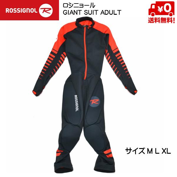 ロシニョール レーシング GS ワンピース ROSSIGNOL GIANT SUIT ADULT [RLHS01A]