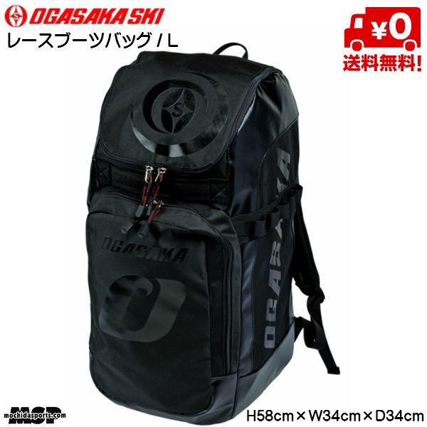 オガサカ レース ブーツバッグ L 100%品質保証! OGASAKA BAG レースブーツ 151 爆売りセール開催中