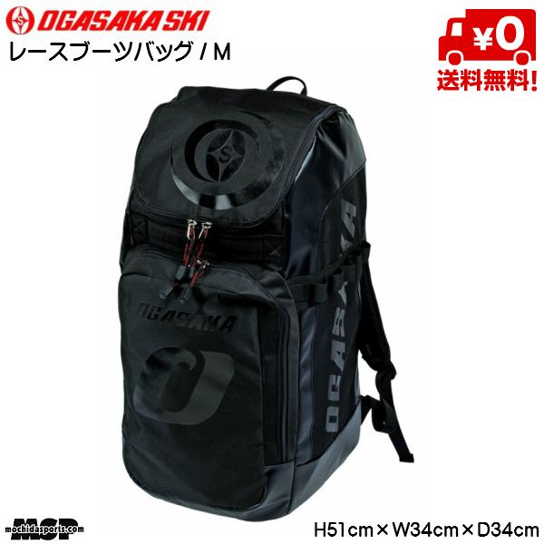 オガサカ 全国どこでも送料無料 レース ブーツバッグ M OGASAKA 152 レースブーツ 全国どこでも送料無料 BAG