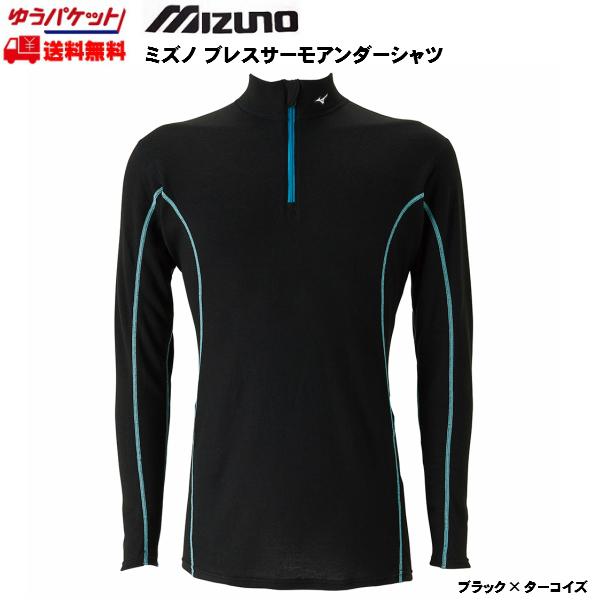 ミズノ スキー アンダーシャツ ブレスサーモ ハーフジップシャツ mizuno Braeth Thermo Under Shirt Z2MA9420-92
