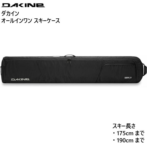 ダカイン オールインワン スキーケース ブラック DAKINE FALL LINE SKI ROLLER BAG BLK 175cm 190cm AJ237-233-BLK