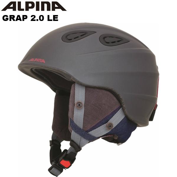 アルピナ ヘルメット ALPINA GRAP 2.0 LE デニム/グレーマット [A9094X83]