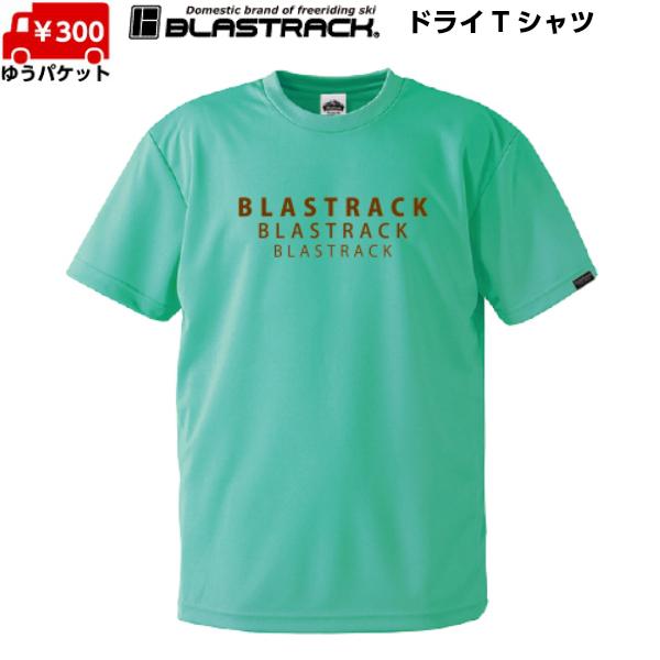 ドライ 正規認証品!新規格 Tシャツ ブラストラック ミントグリーン BLASTRACK 在庫あり MINT LOGO BT GREEN 0093