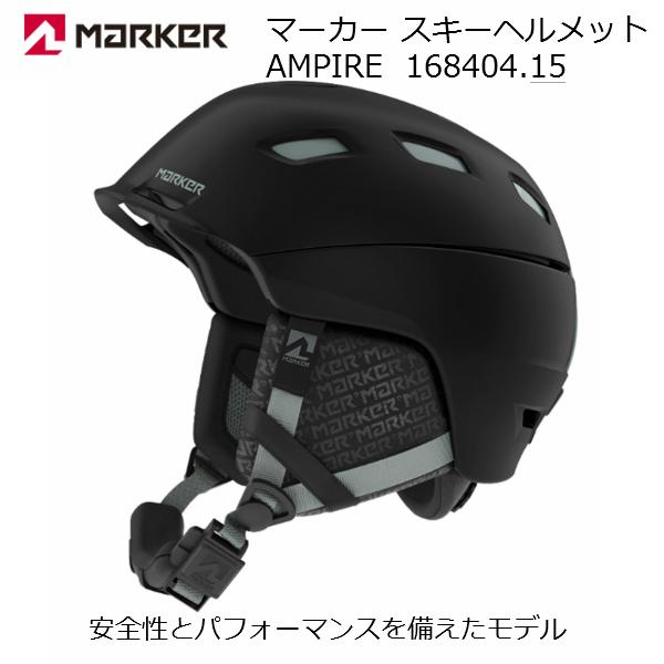 マーカー スキー ヘルメット アンパイヤ MARKER AMPIRE ブラック [168404.15]