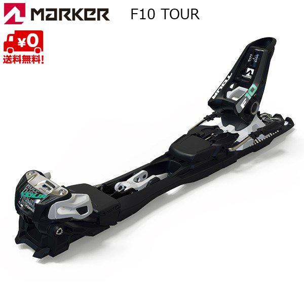 マーカー ツアー ビンディング F10 TOUR 90mm S [7716S1TC]