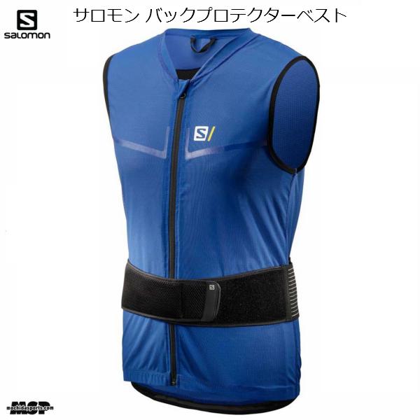サロモン バックプロテクターベスト SALOMON FLEXCELL LIGHT VEST MEN Race Blue L40863400