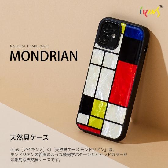 供え 低価格化 アイキンス iPhone 12 mini I19273i12 国内正規品 5.4ンチ 天然貝特有の光沢と自然な貝の柄 天然貝ケース ikins Mondrian