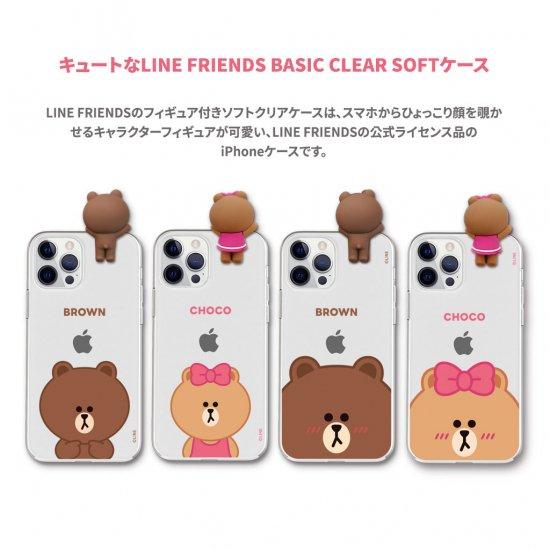 ラインフレンズ 顔を覗かせるキャラクターフィギュアが可愛い 公式ライセンス品 人気商品 LINE FRIENDS iPhone mini 12 お歳暮 KCE-CSG364 KCE-CSG366 5.4インチフィギュア付きソフトクリアケース KCE-CSG365
