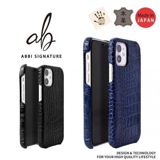 iPhone12背面ケース iPhone12Pro背面ケース 海外限定 iPhone12背面カバー iPhone12Pro背面カバー 国内正規品 ABBI SIGNATURE iPhone12 ABS20514i12P イタリアンレザー 低価格化 6.1インチ 12Pro クロコバックカバーケース ABS20513i12P 高級レザーLIPARIを使用