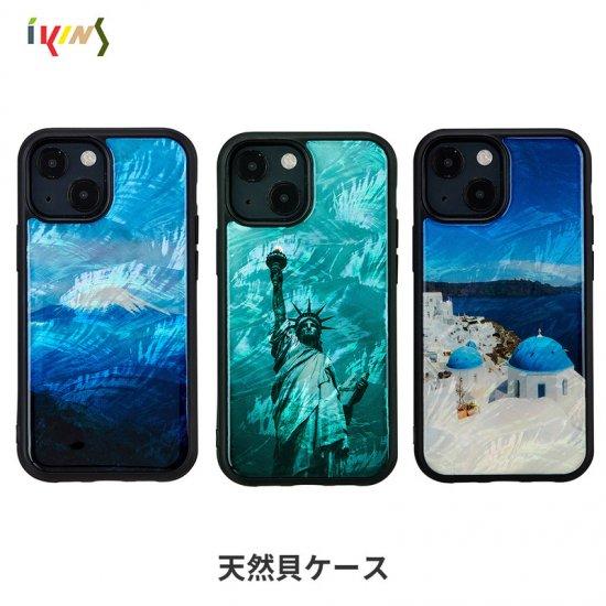 iPhone 13 mini メイルオーダー 天然貝特有の光沢と自然な貝の柄 国内正規品 ikins アイキンス 売り出し 天然貝ケース I21028i13MN I21029i13MN 名所シリーズ 天然の貝と世界の名所を組み合わせ I21027i13MN