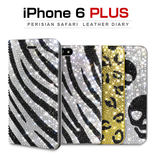 <Dreamplus>【iPhone6s Plus/6 Plus 5.5インチ】 Perisian Safari Leather Diary (ペルシャン ) DP4783i6P DP4784i6P DP4785i6P
